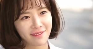Kill Me Heal Me - Oh Ri Jin
