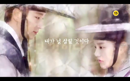 Scholar Who Walks the Night Korean Drama