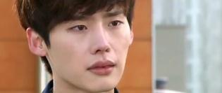 School 2013 - Lee Jong Suk