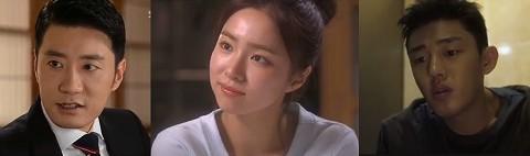 Six Flying Dragons Korean Drama - Kim Myung Min, Shin Se Kyung, and Yoo Ah In