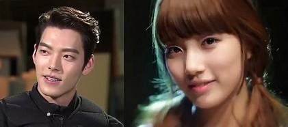 Korean Drama Uncontrollably Fond - Kim Woo Bin and Suzy