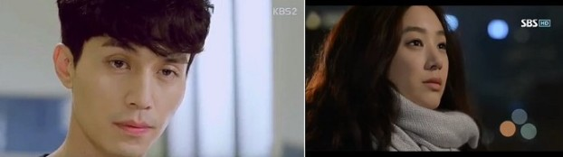 Bubblegum - Lee Dong Wook and Jung Ryeo Won