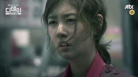 D-Day Korean Drama - Jung So Min