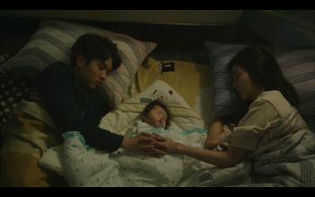 Ho Goo's Love Korean Drama - Choi Woo Shik and Uee