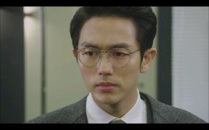 Ho Goo's Love Korean Drama - Im Seol Ong