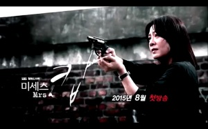 Mrs. Cop Korean Drama