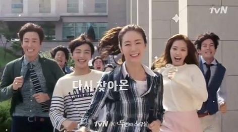 Twenty Again Korean Drama