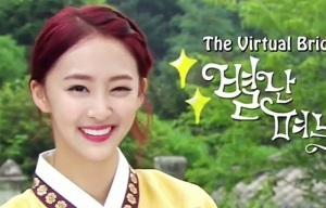 Virtual Bride