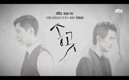 Awl Korean Drama