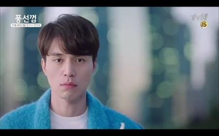 Bubblegum Korean Drama - Lee Dong Wook
