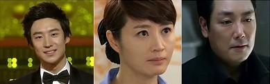 Signal Korean Drama - Lee Je Hoon, Kim Hye Soo, and Jo Jin Woong
