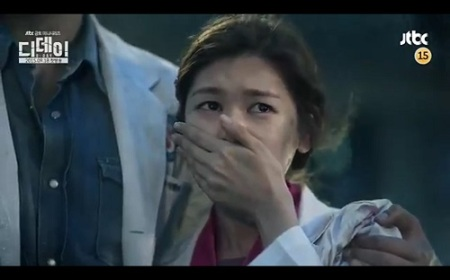D-Day Korean Drama - Jung So Min