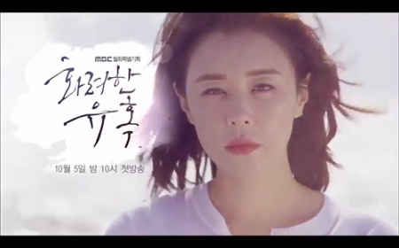 lamorous Temptation Korean Drama - Choi Kang Hee