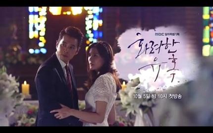 Glamorous Temptation Korean Drama - Joo Sang Wook and Cha Ye Ryun