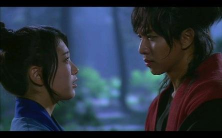 Gu Family Book Korean Drama - Lee Seung Gi and Suzy