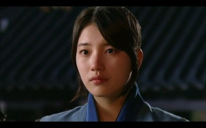 Gu Family Book Korean Drama - Suzy