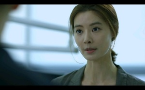 Hidden Identity Korean Drama - Yoon So Yi