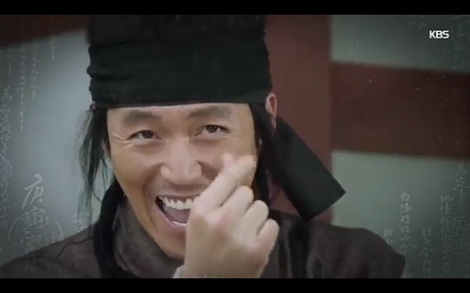 Master of Trade: Inn 2015 Korean Drama - Jang Hyuk