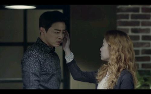 eunjung and jang woo really dating sim