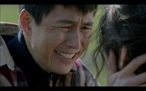 Padam Padam Korean Drama - Jung Woo Sung