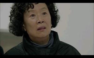 Padam Padam Korean Drama - Na Moon Hee