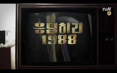 Reply 1988 Korean Drama