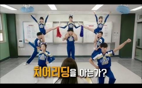 Sassy Go Go Korean Drama