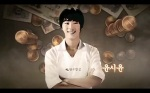 King of Baking Korean Drama - Yoon Shi Yoon