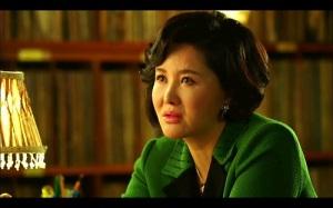 Love Rain Korean Drama - Yoo Hye Ri