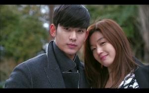 My Love from Another Star Korean Drama - Kim Soo Hyun and Jun Ji Hyun