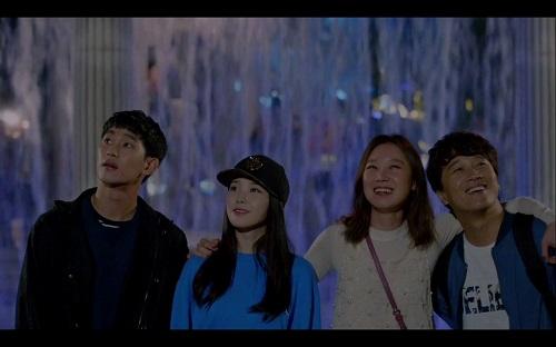 Producer Korean Drama - Kim Soo Hyun, IU, Gong Hyo Jin, Cha Tae Hyun