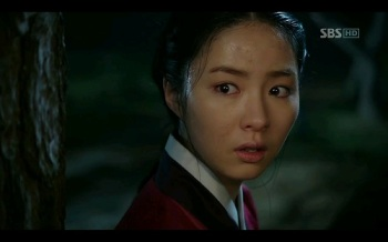 Tree With Deep Roots Korean Drama - Shin Se Kyung
