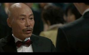Yong Pal Korean Drama - Song Kyung Chul