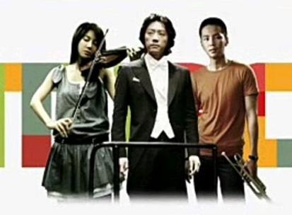 Beethoven Virus Korean Drama - Jang Geun Suk, Kim Myung Min, and Lee Ji Ah
