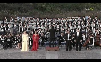Beethoven Virus Korean Drama