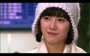 Boys Over Flowers Korean Drama - Gu Hye Sun