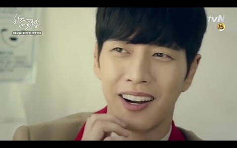 Cheese in the Trap Korean Drama - Park Hae Jin