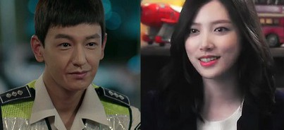 Lightly, Ardently - Im Joo Hwan and Im Joo Eun