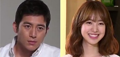 Flower in Prison Korean Drama - Go Soo and Jin Se Yeon