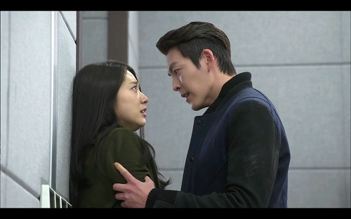 Heirs Korean Drama - Park Shin Hye and Kim Woo Bin