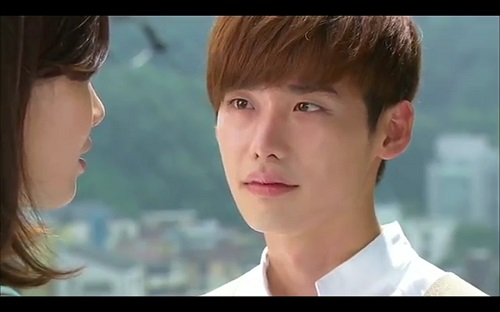 I Hear Your Voice Korean Drama - Lee Jong Suk