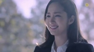 Remember - Park Min Young
