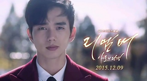 Remember Korean Drama - Yoo Seung Ho