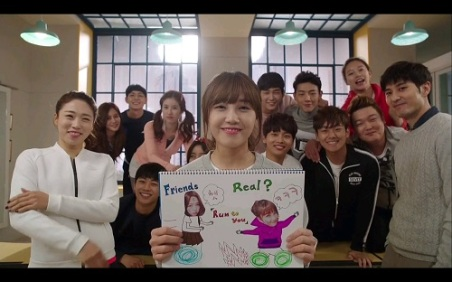Sassy Go Go Korean Drama - Jung Eun Ji, Lee Won Geun, Ji Soo, and N