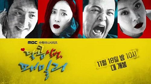 Sweet Savage Family Korean Drama