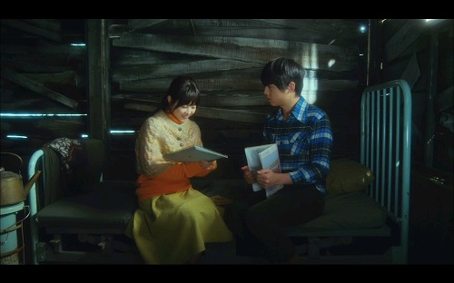 Werewolf Boy Korean Drama - Song Joong Ki and Park Bo Young