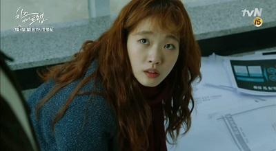 Cheese in the Trap Korean Drama - Kim Go Eun