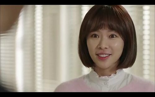 Kill Me Heal Me Korean Drama - Hwang Jung Eum