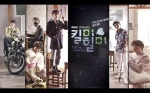 Kill Me Heal Me Korean Drama - Ji Sung