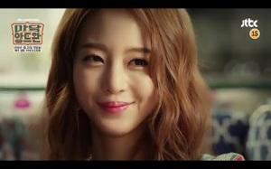 Madame Antoine Korean Drama - Han Yi Seul